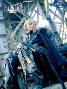 cosplay-cloud-kadaj-ff7